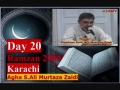 Justice of Imam Ali - Heart breaking Masaaib of Imam Ali a.s. - 20 Ramdhan 09 - Agha AMZaidi Urdu