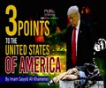 3 Points To The United States Of America By Imam Sayyid Ali Khamenei | Farsi Sub English
