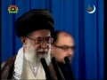 Friday Sermon - Leader Ayatollah Khamenei - 21st Ramadan 2009 - Urdu