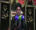 Majlis   8th Muharram 1442H   28th Aug 2020   Mashiyat aur Hussain a.s   Ayatullah Sayed Aqeel-al-Gharavi   Urdu