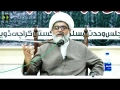 [Speech] Current Affairs | General Workers Ijlaas MWM Karachi | H.I Raja Nasir | Urdu