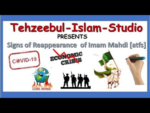 The sign of the Reappearance of Imam Mahdi (atf)|Imam mahdi|Hazrat mahdi zahoor|Whiteboard Animation