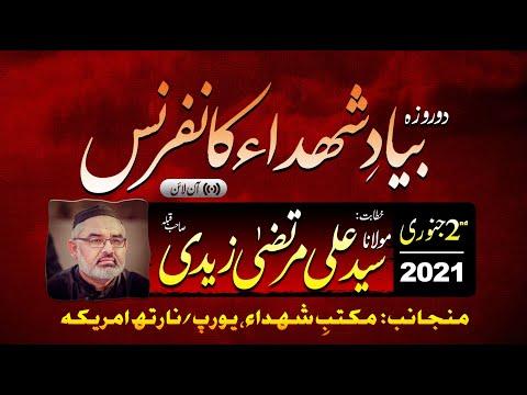 [Day 2] Bayad -e- Shohada Conference | Khitab: Moulana Syed Ali Murtaza Zaidi | 2nd January 2021 | Urdu