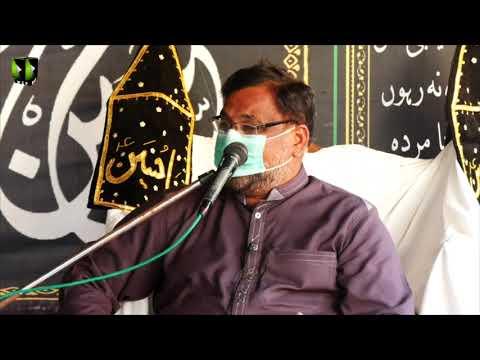 [Salam] Maa Terray Janay Say | Br. Syed Shuja Rizvi | 03 January 2021 | Urdu