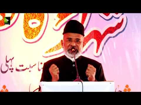 [Speech] Shohada Conference | Janab Kamran Abidi | 03 January 2021 | Urdu