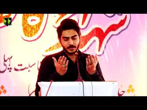 [Tarana] Shohada Conference | Br. Murtaza Mehmood | 03 January 2021 | Urdu