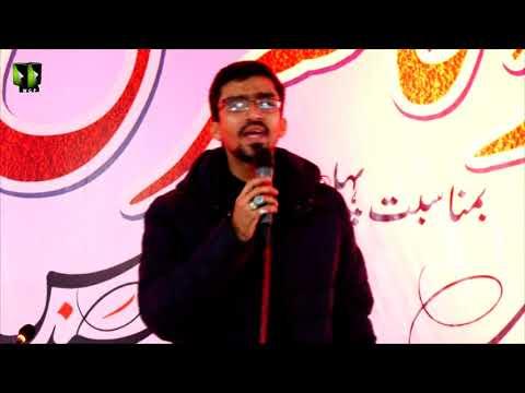 [Tarana] Shohada Conference | Br. Muslim Mehdavi | 03 January 2021 | Urdu