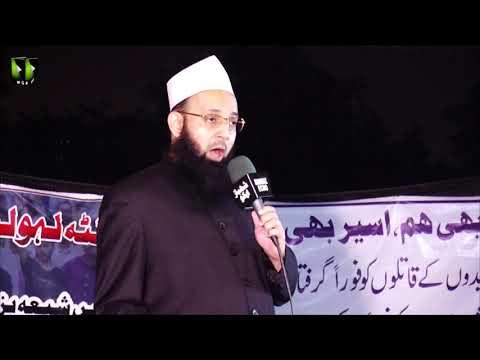 [Speech] Ahtejaji Dharna Karachi | Day 2 | Moulana Manzar ul Haq Thanvi | 06 January 2021 | Urdu