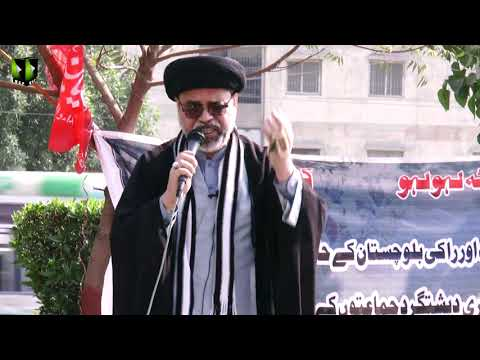 [Speech] Ahtejaji Dharna Karachi | Day 3 | H.I Haider Abbas Abidi | 07 January 2021 | Urdu