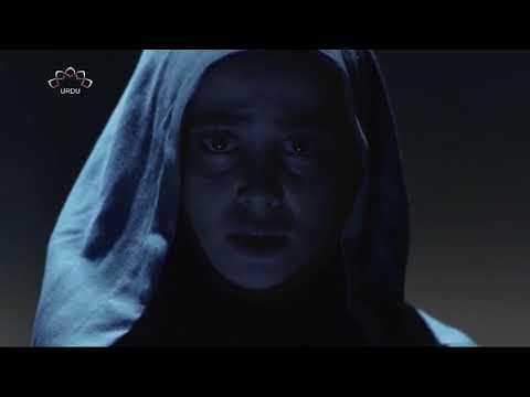 [17] Rooh Ka Dakaet   روح کا ڈکیت   Urdu Drama Serial