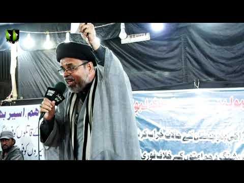 [Speech] Ahtejaji Dharna Karachi | Day 4 | H.I Haider Abbas Abidi | 08 January 2021 | Urdu