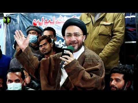 [Speech] Ahtejaji Dharna Karachi | Day 4 | Moulana Shahenshah Hussain Naqvi | 08 January 2021 | Urdu
