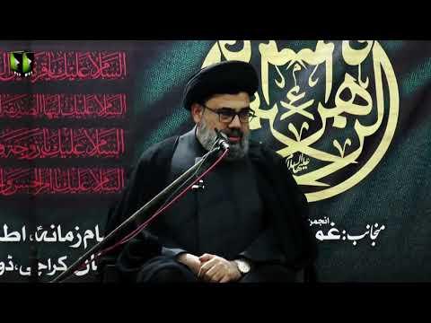 [Majlis 1] Ayaam-e-Fatimiya (sa) - 1442 |  H.I Ahmed Iqbal Rizvi | Urdu