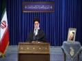 [08Jan2021] سخنرانی تلویزیونی رهبر انقلاب در سالروز قیام ۱۹ دی - Farsi