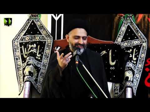 [Majlis 1] Ayaam-e-Fatimiya (sa) - 1442 |  H.I Syed Nusrat Abbas Bukhari | Urdu