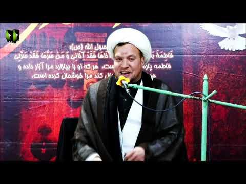 [Majlis 2] Ayaam-e-Fatimiya (sa) - 1442 |  Moulana Ayjaaz Bhahisti | Urdu