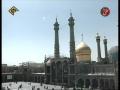 Tafseer-e-Quran - Lecture 17 - Ayatollah Naser Makarem Shirazi - Ramadan 1430-2009 - Farsi