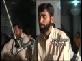 zyaarat e aashore in shab-e-qadar with munajat part 2 - Arabic and Urdu