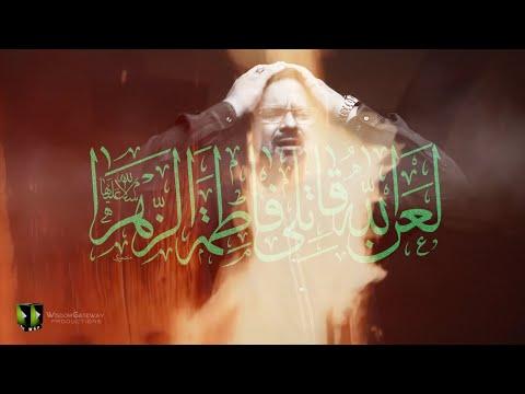 Nauha | Ayaam-e-Fatimiya (sa) - 1442 |  Shuja Rizvi | Urdu