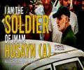 I Am The Soldier Of Imam Husayn (A) | Revolutionary Youth Anthem | Farsi Sub English