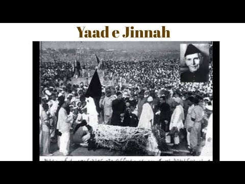 [ A look into the history] Yaad e Jinnah | Dr Hassan Rizvi I Urdu
