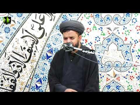 [Speech] Markazi Majlis -e- Barsi   Moulana Ali Anwar   23 January 2021   Urdu