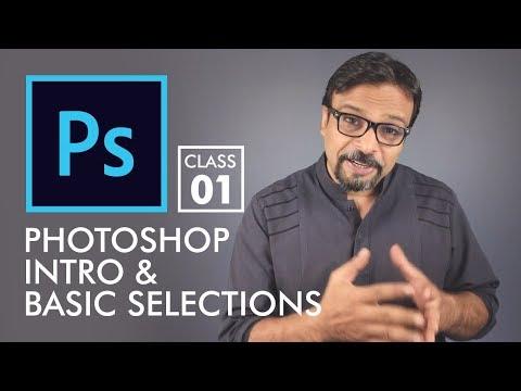 Basic Selections - Adobe Photoshop for Beginners - Class 1 -Urdu/Hindi