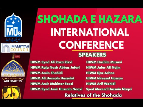 MUS online Hazara Shohada International Conference 2021 PART 3 | Urdu