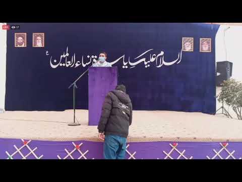 [Manqabat] Br. Hafiz Nazeer Hussain Naqvi | 19th Jashan e Wiladat e Hazrat Fatimah s.a  - Urdu