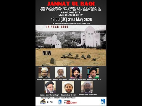 Jannat ul Baqi - Shia & Sunni Scholars on one platform demanding the reconstuction of Al Baqi | Urdu