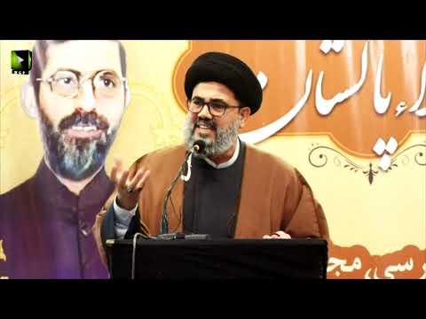 [Speech] Youm-e-Shohada-e-Pakistan   Barsi Shaheed Muzaffar Kirmani   H.I Ahmed Iqbal   04 Feb 2021   Urdu