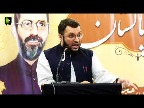 [Speech] Youm-e-Shohada-e-Pakistan   Barsi Shaheed Muzaffar Kirmani   Janab Jawad   Urdu
