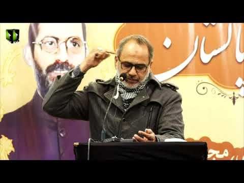 [Tarana] Youm-e-Shohada-e-Pakistan | Barsi Shaheed Muzaffar Kirmani | Br. Ali Deep Rizvi | Urdu