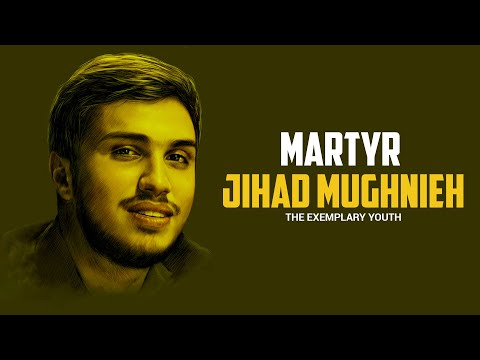 [Documentary] Martyr Jihad Mughnieh | English