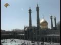 Tafseer-e-Quran - Lecture 20 - On Qods Day  - Ayatollah Naser Makarem Shirazi - Farsi