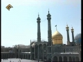 Tafseer-e-Quran - Lecture 18  - Ayatollah Naser Makarem Shirazi - Farsi