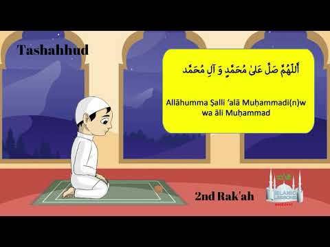 MADRASA - How to pray Maghrib - 3 rakahs - B53 | English