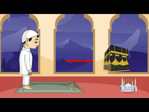 MADRASA - How to pray Isha - 4 Rakahs - B54 | English