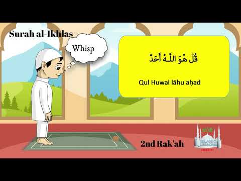 MADRASA - How to pray Dhuhr and Asr - 4 Rakahs -B52 | English