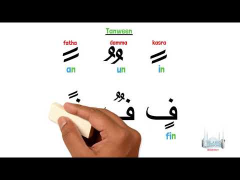 Reading Arabic - Tanween - Lesson 5 | English