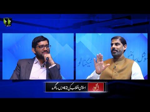[Talkshow] Aagahi   Special Program   Islami Inqalab Ke 42nd Saalgirah   Part 2   Urdu
