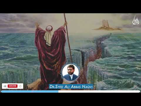 041 | Hifz e Mozoee I Confrontation With Idols طاغوت کے ساتھ مقابلہ | Dr Ali Abbas Naqvi | Urdu