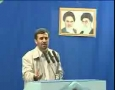 President Ahmadinejad on Quds Day - 18Sep09 - Persian