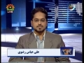 Political Analysis - Zavia-e-Nigah - 18th September 2009 - Urdu