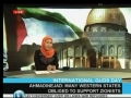 International Quds Day 2009 - Press TV - English