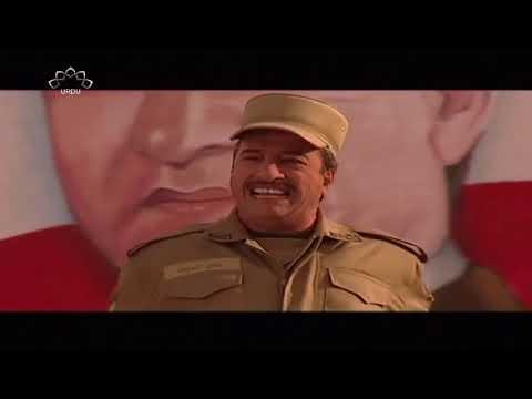 [01] Aik Muthi Uqaab Kay Par  | ایک مٹھی عقاب کے پر | Urdu Drama Serial