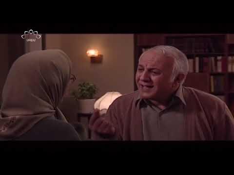 [12] Aik Muthi Uqaab Kay Par    ایک مٹھی عقاب کے پر   Urdu Drama Serial
