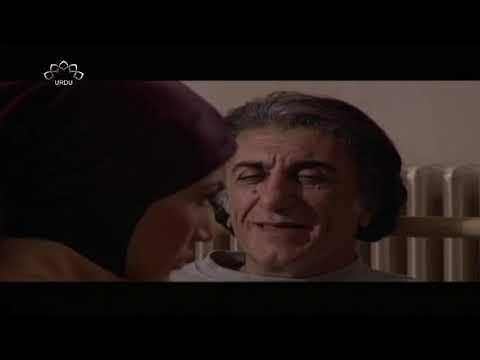 [17] Aik Muthi Uqaab Kay Par    ایک مٹھی عقاب کے پر   Urdu Drama Serial