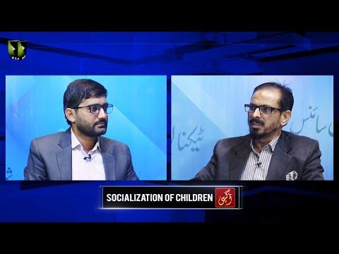 [Talkshow] Aagahi   Socialization of Children   Professor Mehdi Hasan   Urdu