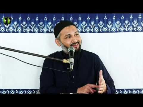 [Dars] Bibi Fatima Zehra (sa) , Insaan-e-Kamil   Janab Zaigham Rizvi   07 February 2021   Urdu